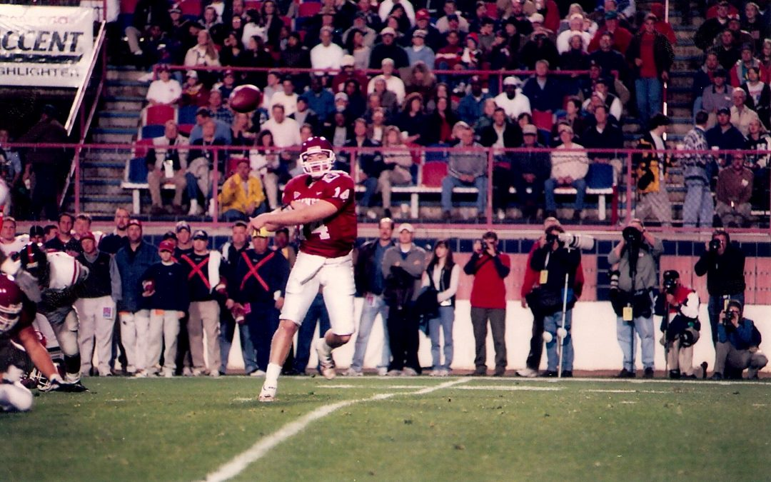Eight Independence Bowl Alumni Featured on 2021 College Football Hall of Fame Ballot